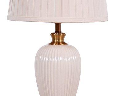 Lámpara de Mesa Donka Blanco Dorado
