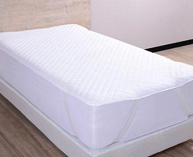 Sealy  Dry Mat Protector Individual